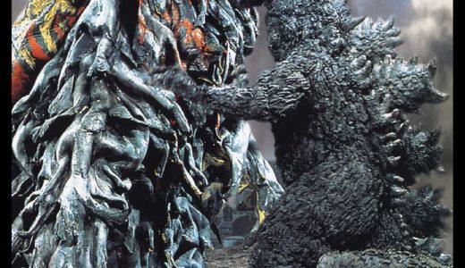 映画「ゴジラ対ヘドラ」(1971年)