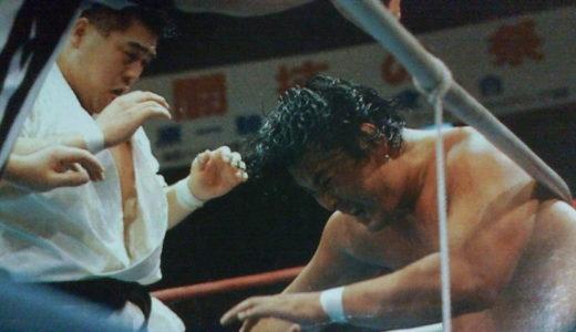大仁田厚<プロレス> vs 青柳政司<空手>@'89格闘技の祭典(1989年7月2日)