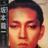 坂本龍一 – Merry Christmas, Mr Lawrence